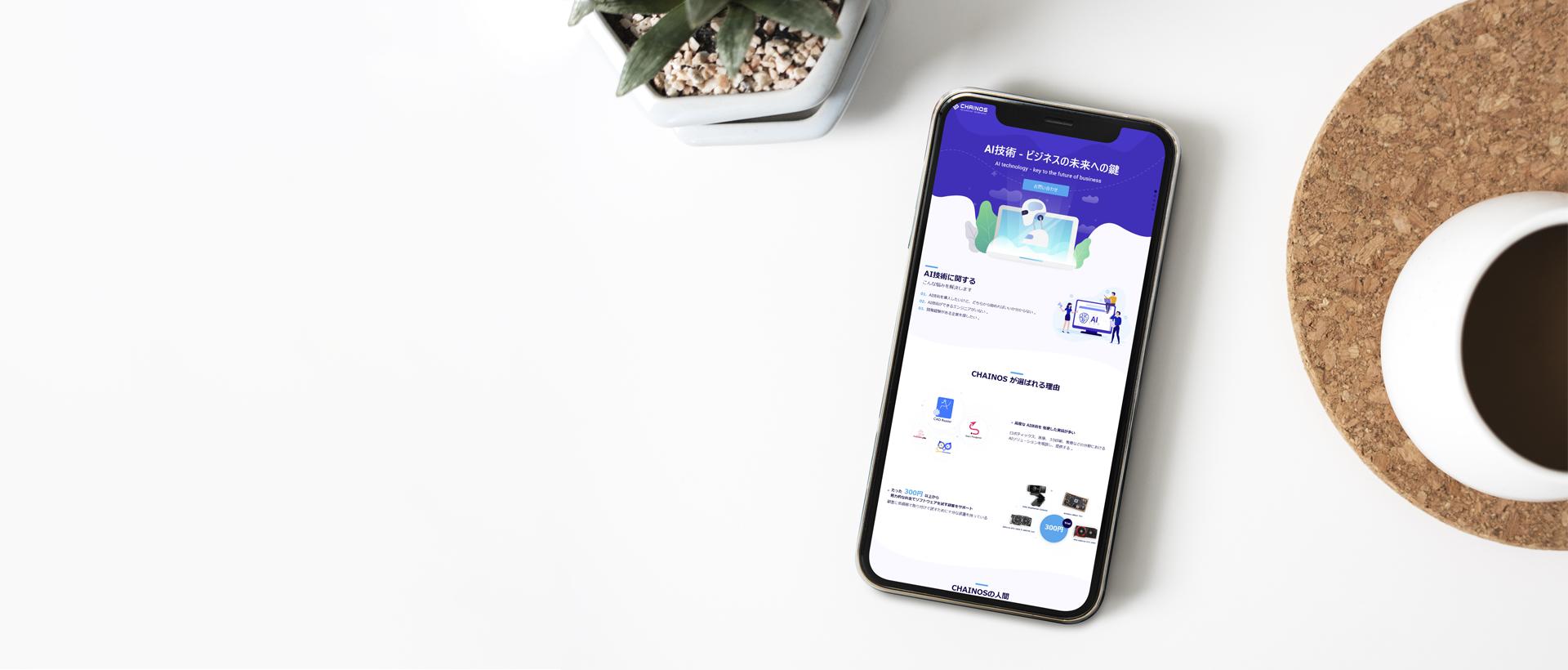 Giải pháp thiết kế app mobile