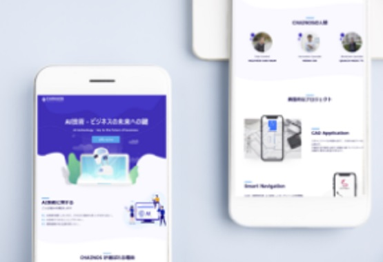 Thiết kế App Mobile